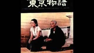 Tokyo Story Theme (1953)
