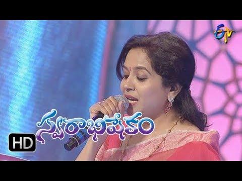 Gaali Chirugaali Song | Sunitha Performance | Swarabhishekam | 18th February 2018| ETV Telugu