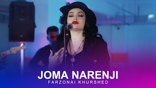 Farzonai Khurshed - Joma Norenji | Music Video 2020