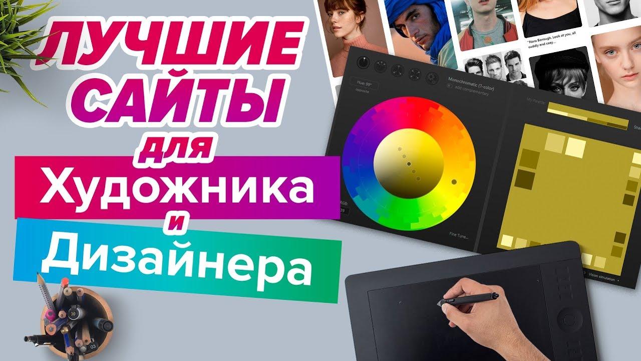 Лучший сайт для фрилансеров дизайнеров удаленная работа бухгалтером на дому киев