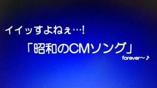 「金鳥サッサ」 唄:堀内 美貴 (詩:伊藤 アキラ 曲:すぎやま こういち)