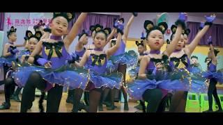 小野貓舞蹈表演@吳氏宗親總會泰伯紀念學校畢業典禮2017