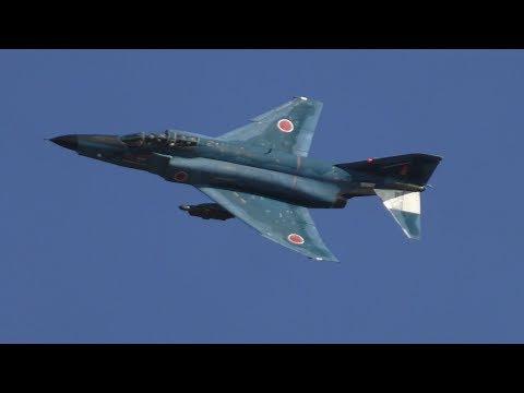 【ファントム 大暴れ】洋上迷彩 RF-4E/EJ 新田原エアフェスタ 2017 前日予行 / JASDF NYUTABARU AIR BASE PHANTOM 20171202