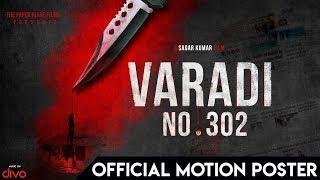 VARADI Motion Poster Vivek Simha Sagar Kumar