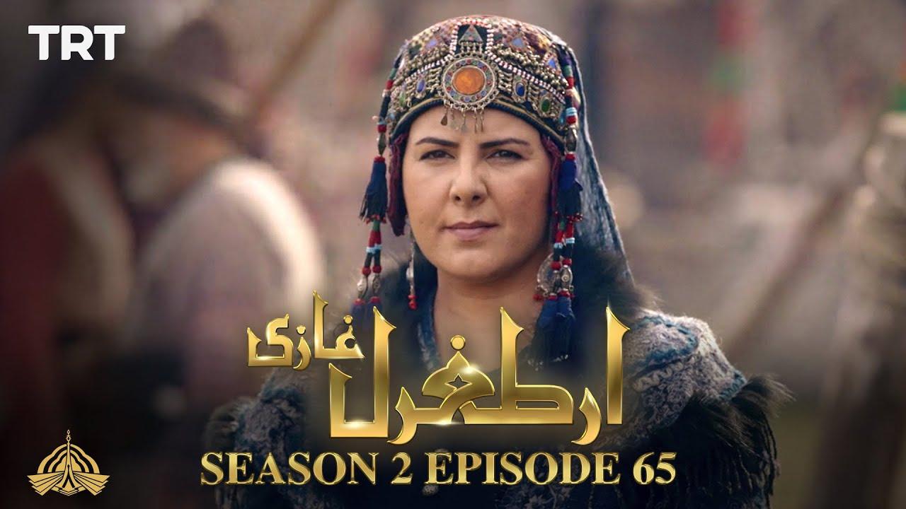 Download Ertugrul Ghazi Urdu | Episode 65| Season 2