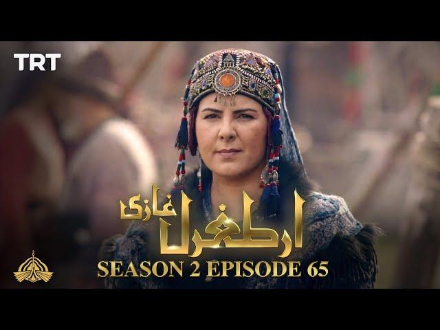 Ertugrul Ghazi Urdu | Episode 65| Season 2
