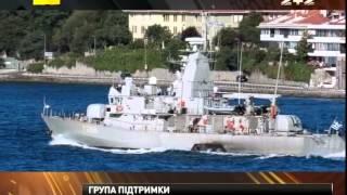 Бойові кораблі НАТО увійшли в Чорне море