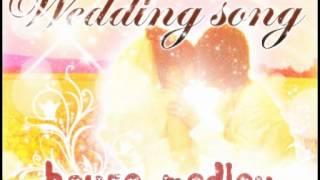 【作業用BGM】 結婚式のhouse曲は、コレ! thumbnail