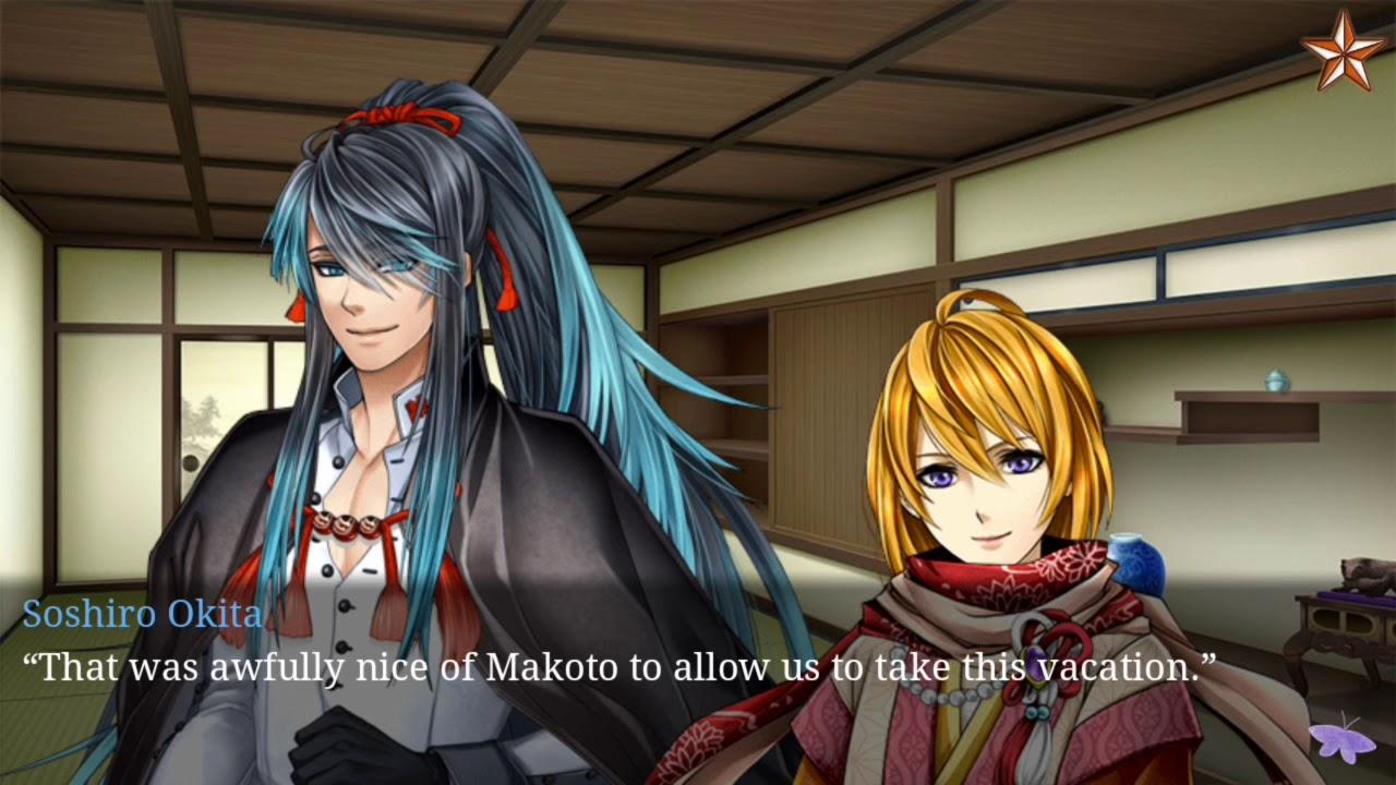 Shall we date ninja love hanzo walkthrough