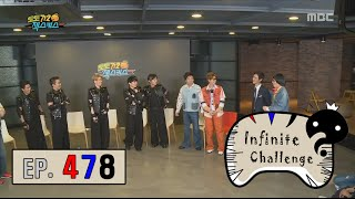 [Infinite Challenge] 무한도전 - Sechs Kies 16 years of moving reunion with Ko Ji Yong 20160430