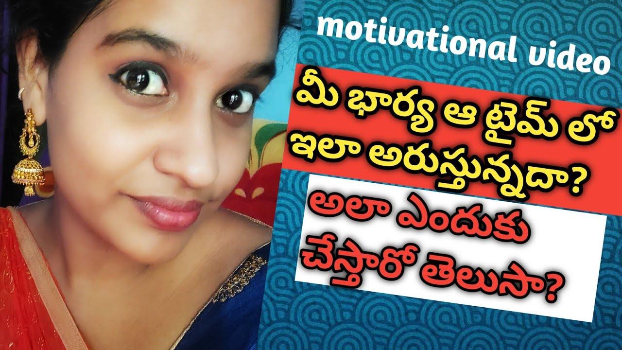 Download ఇలా ఎందుకు చేస్తారో తెలుసా?motivational videos/health tips/Healthcare...
