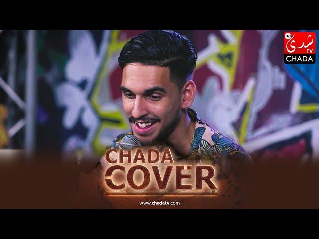 CHADA COVER : Ilias Babi