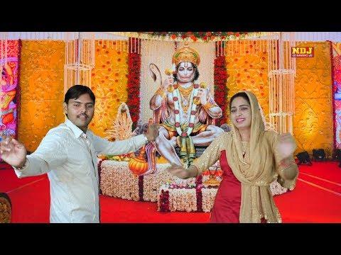 #New DJ Song Balaji Bhajns # Dil Se Jai Bala Ji Bol # Suresh Gola # Gori Rani # दिल से जय बालाजी बोल