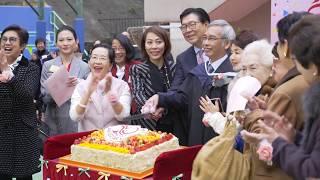 Publication Date: 2019-09-20 | Video Title: Hong Kong Chinese Women's