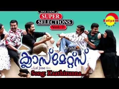 Kaathirunna - Classmates