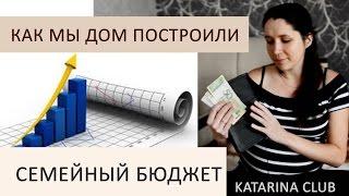 видео Советы по экономии бюджета в путешествии