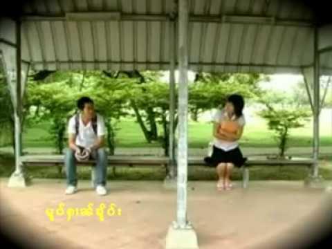 เพลงรักซึ้งๆ เพลงไทยใหญ่