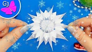 Как сделать классную Объемную Снежинку из бумаги на Новый Год