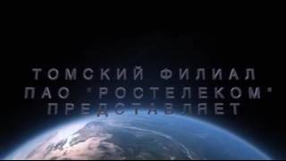 Тает лед Ростелеком