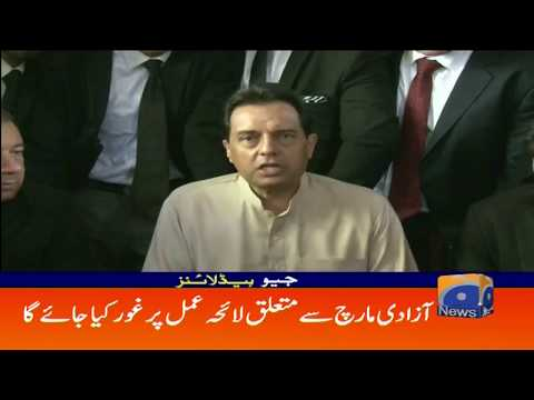 Geo Headlines 11 AM | 12th October 2019