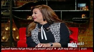 أحمد عماد يداعب بدرية .. كنت بقولك يا طنط!
