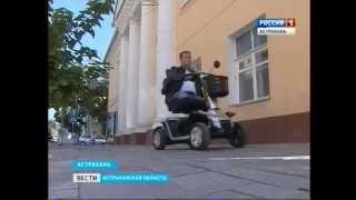В Астрахань поступила одна из двадцати инвалидных колясок предназначенных для ветеранов локальных во(, 2015-10-02T10:56:19.000Z)