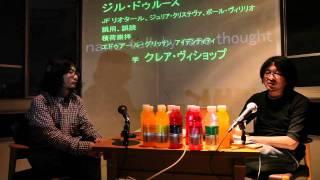 Atsushi SUGITA 8/11 2011.5.28 balnClass+night