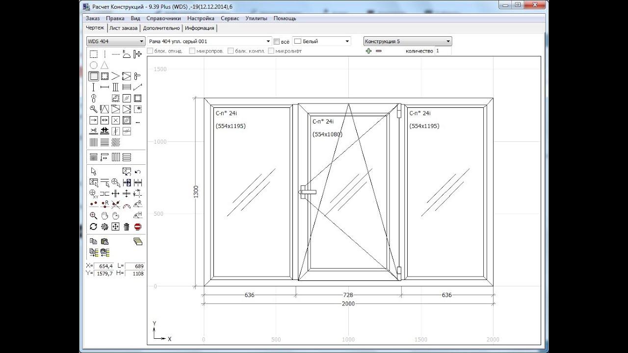 Программу расчет деревянных окон