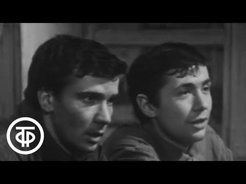 Б.Горбатов. Мое поколение. Часть 1. Алеша Гайдаш и Павлик Гамаюн (1974)