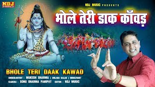 2 43 MB] Download Lagu Dj Maa Bhagwati remix by DJ Sagar
