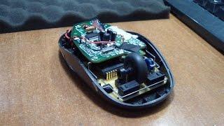 Li-Ion аккумулятор в беспроводную мышь. Простейшая реализация