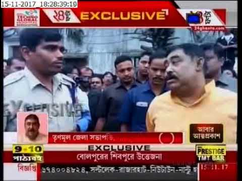 Anubrata Mandal's justifies his threat to police