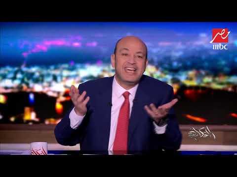 عمرو أديب لعلاء مبارك: مخفتش وأنتم في الحكم ومش هخاف وأنتم براه