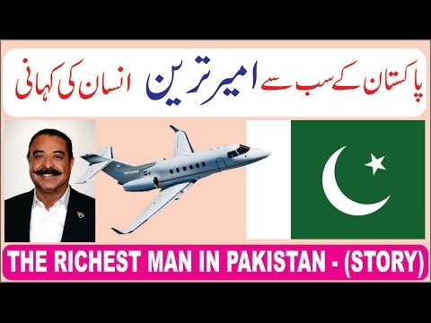 The Richest Pakistani Man, A Motivational Story, Urdu Documentary