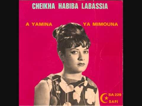music cheikha habiba