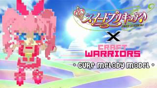 Here is another mod based on Cure melody from SUITE PRECURE (My all...