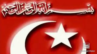 Şehitler İçin Dua / Türkiye Için Dua / Vatan Millet Için Dua. #18Mart