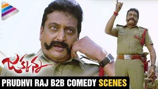 Sunil Jakkanna Telugu Movie | Prudhvi Raj Back to Back Comedy Scenes | Mannara | Telugu Filmnagar