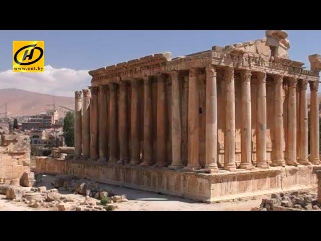 Приключения капитана Врангеля: Ливан, туризм в Бейруте