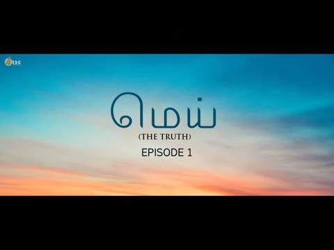 Iyakkunar (Episode of a director) - New Tamil Short Film 2019