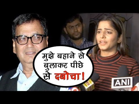 MeToo: Actor Kate Sharma files complaint against Subhash Ghai