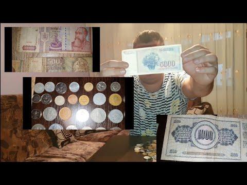 Colectie de bani
