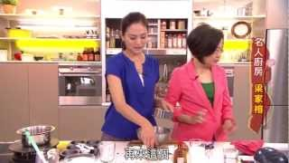 【美味生活+】20121018-女生都愛的可愛甜點_梁家榕