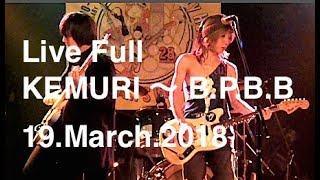 Die hard mental patient Japanese Rocker form the band called KOJI T...