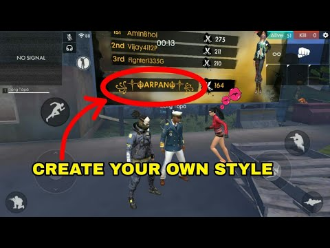 Free Fire | How to create your own Stylish name !!!