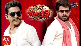 Hyper Aadi & Raju Performance | Jabardasth | Double Dhamaka Special | 19th January2020 | ETV  Telugu