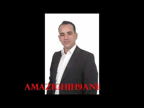 احلى الموسيقة الامازيغية الكلاسيكيةMusique Amazighe classique MP3