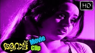 ആരാ ചാക്കോ ചേട്ടനാണോ..? | Malayalam Movie Scene | Aarattu | Balan K Nair
