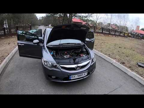 Honda Civic 4d 1.8 IVTEC