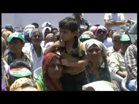 Rahul Gandhi's Public Rally at Forward School Ground, Amreli, Gujarat on 26 April 2014